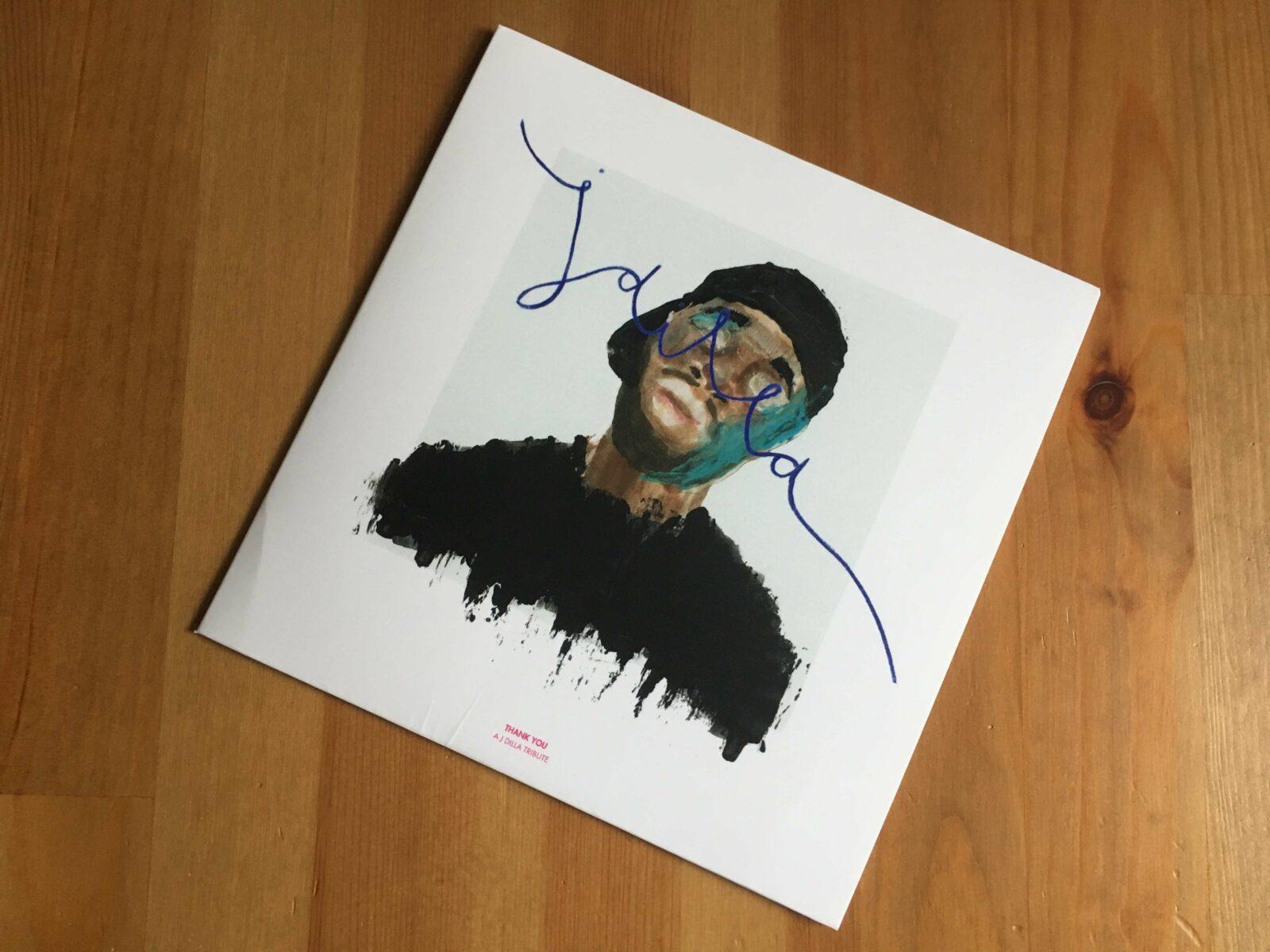 jusouL - February (2017)
