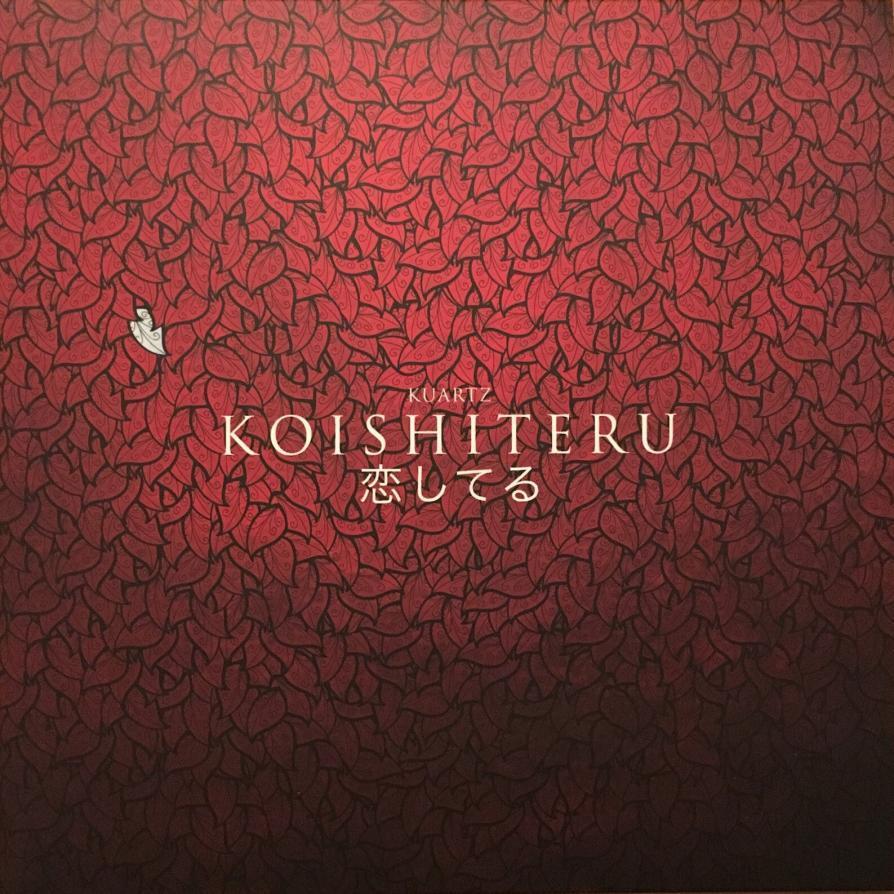 Kuartz - Koishiteru (Qrates) 1