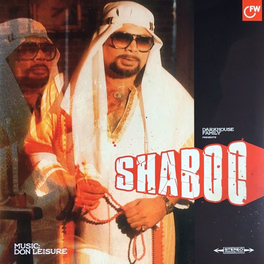 Don Leisure - Shaboo 1