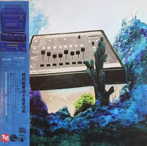 Funkonami - Into The Deep Ocean 1
