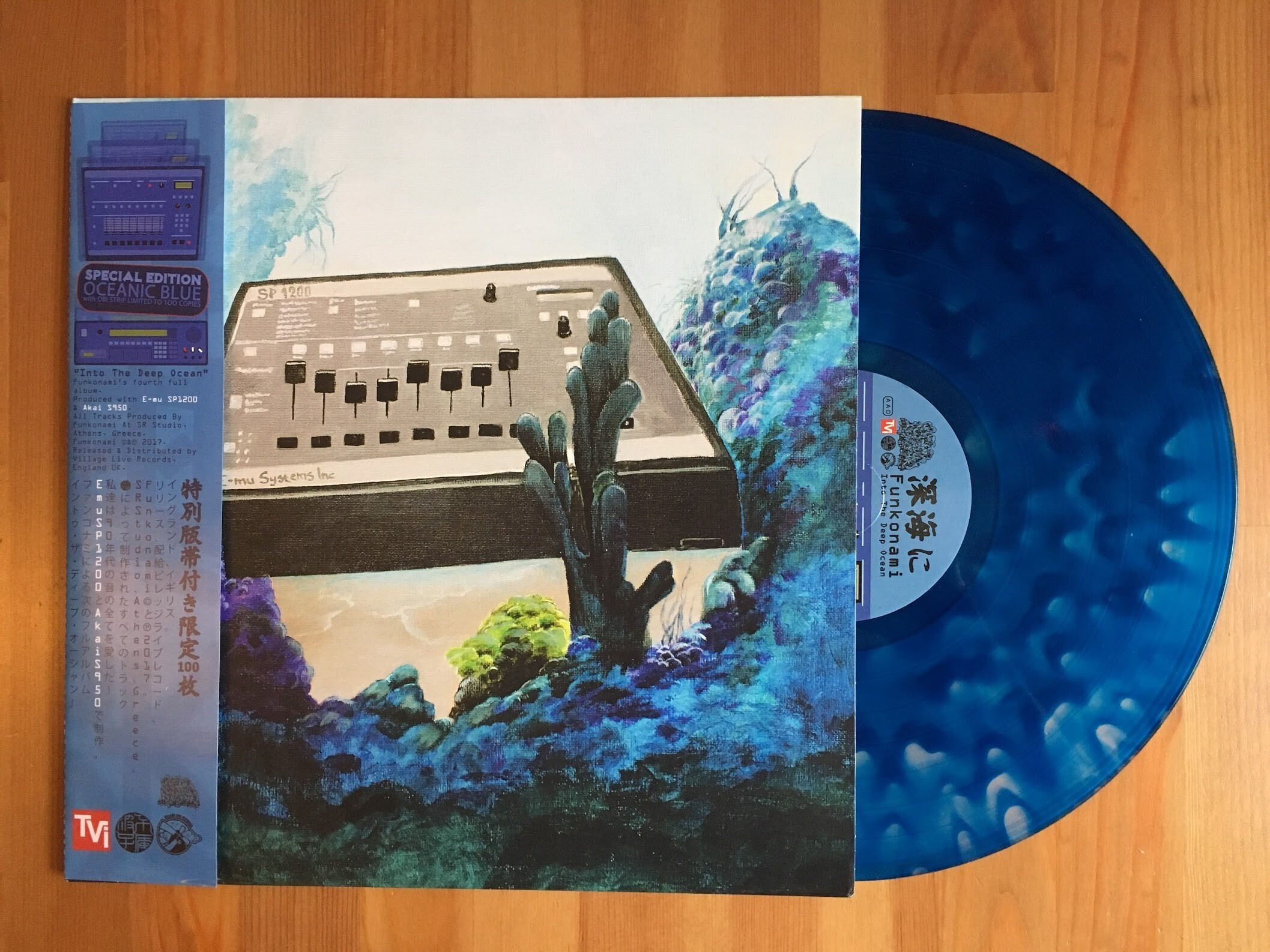 Funkonami - Into The Deep Ocean - Village Live