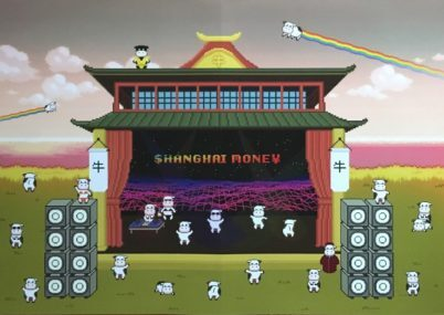 Shanghai Money / COW EP