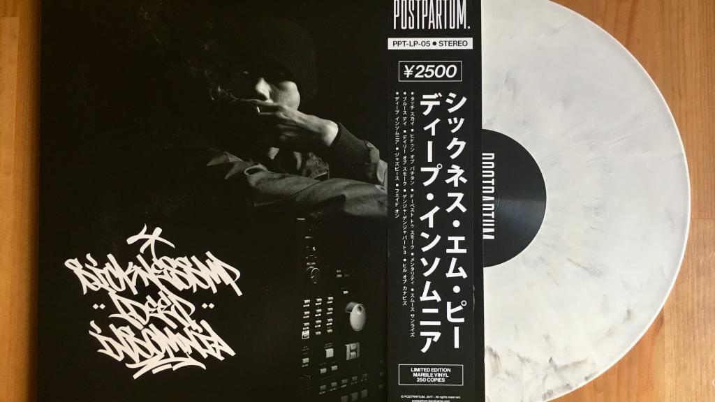 SicknessMP - Deep Insomnia - POSTPARTUM