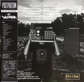 SicknessMP - Deep Insomnia 2
