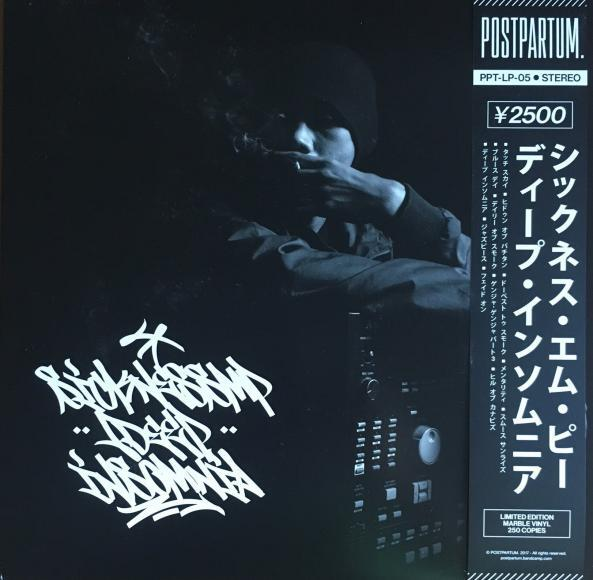 SicknessMP - Deep Insomnia 1