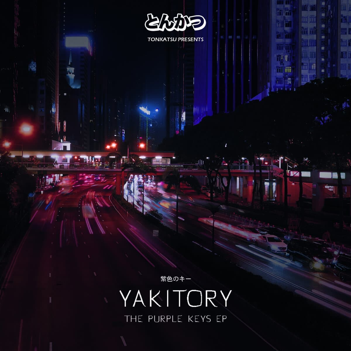 YAKITORY - The Purple Keys EP