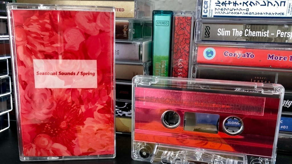 Seasonal Sounds - Spring - Autumn Theory Records