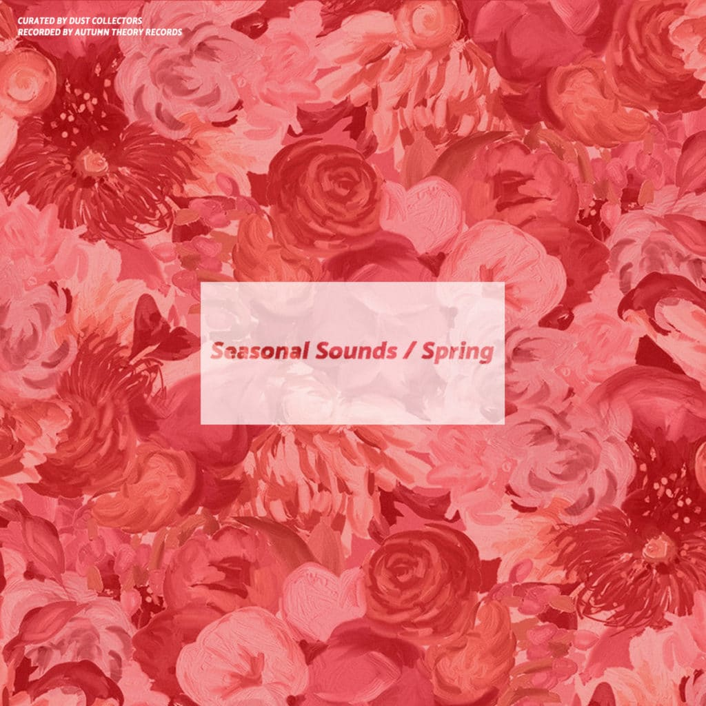 Spring - Autumn Theory Records - BC