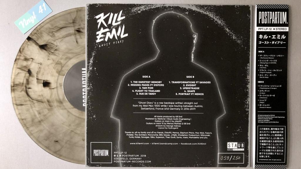kill-emil-ghost-diary