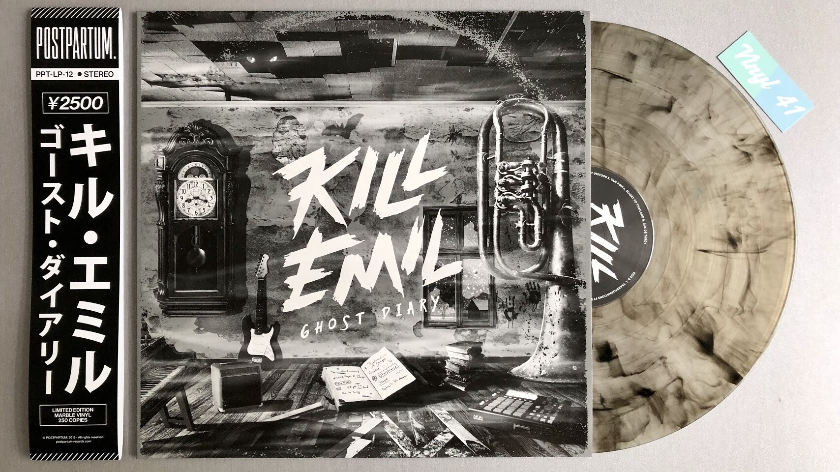 Kill Emil - Ghost Diary (POSTPARTUM.)
