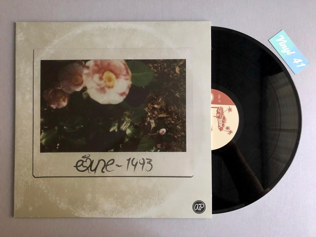 Emune - 1993 (Always Proper)