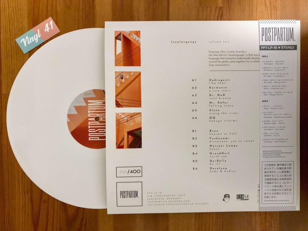 looplanguage-volume-two