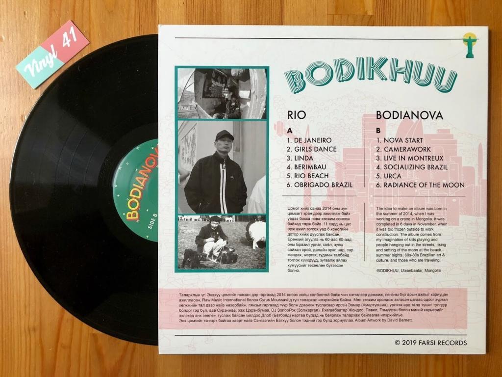 Bodikhuu - Bodianova