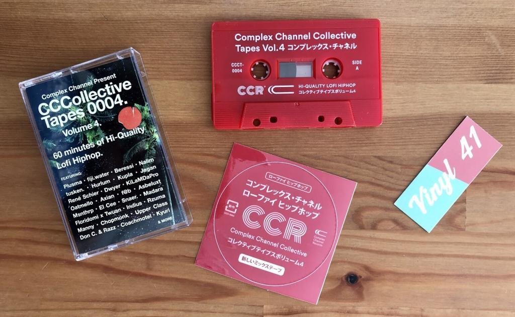 complex-channel-collective-tapes-vol-4