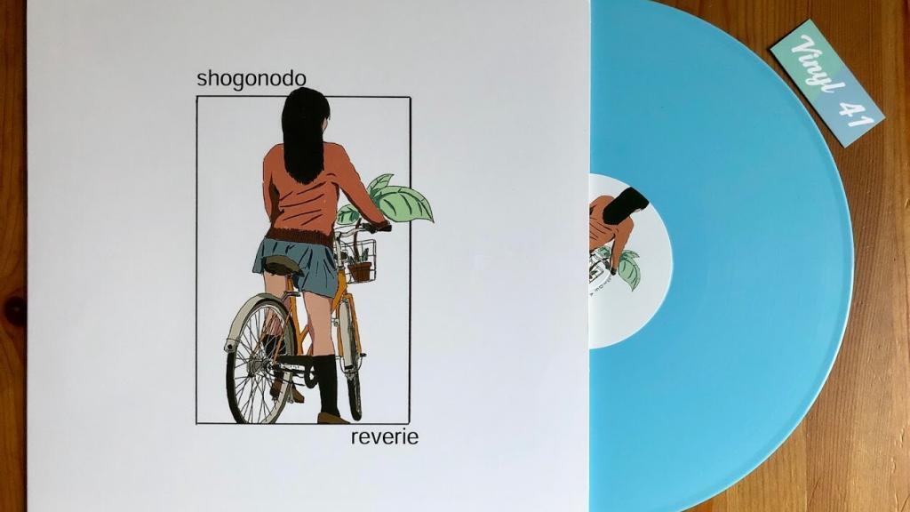 shogonodo - reverie