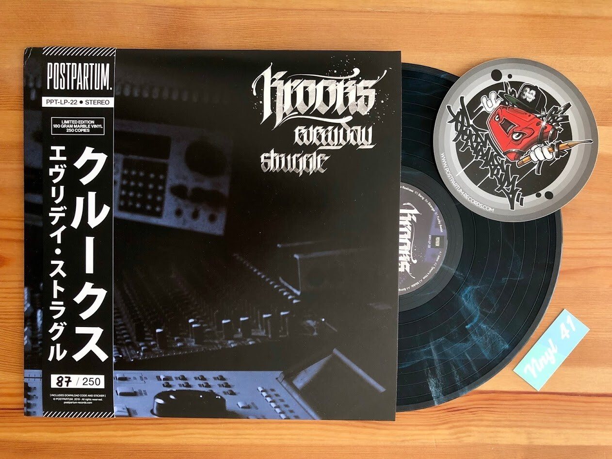 Krooks - Everyday Struggle