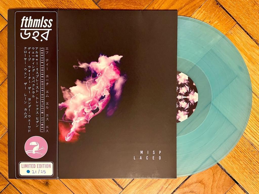 beats-und-instrumentals-nr-1-fthmlss-aviary-bridge